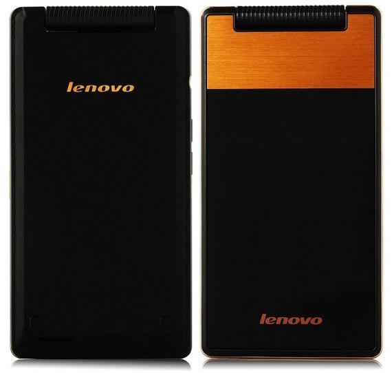 Lenovo-A588T-clamshell-2