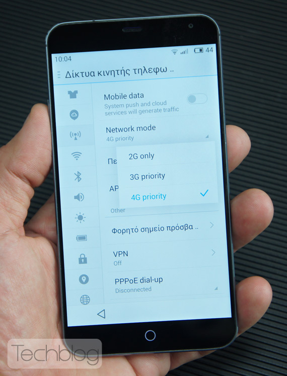 Meizu-MX4-hands-on-photos-Techblog-8