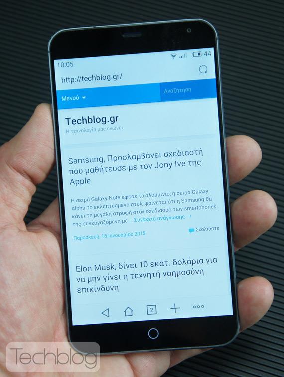 Meizu-MX4-hands-on-photos-Techblog-9