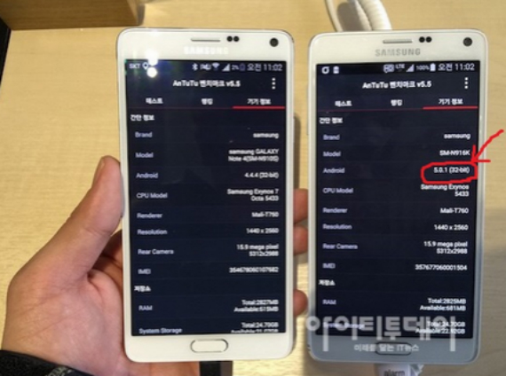Samsung-Galaxy-Note-4-S-LTE-01-570