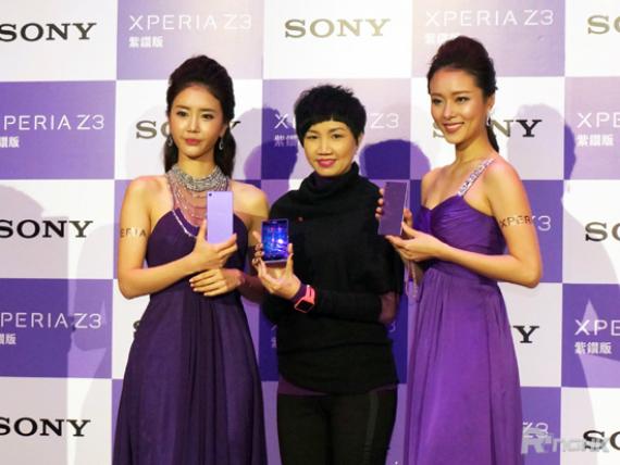 Sony Xperia Z3 Purple Diamond-Edition