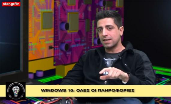 WebTV Tech episode 9