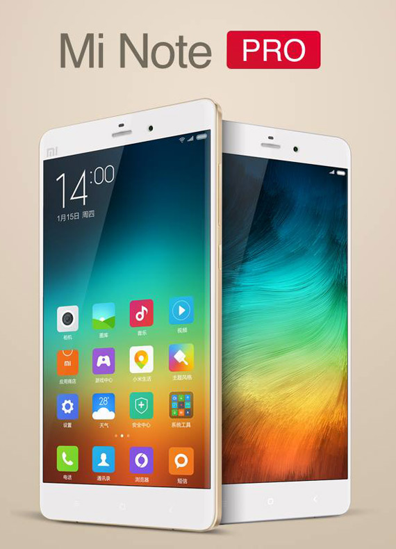 Xiaomi Mi Note Pro revealed