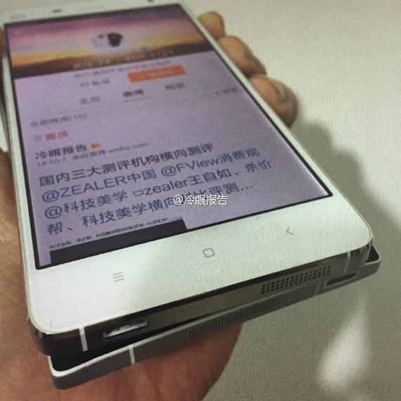 Xiaomi-Mi5-leak-570