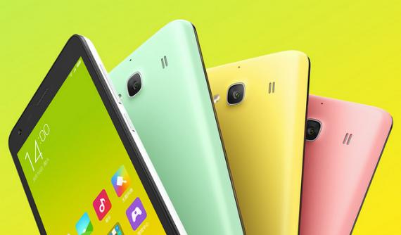 Xiaomi-Redmi-2S-01-570