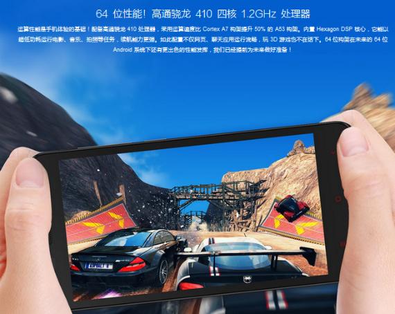 Xiaomi-Redmi-2S-02-570