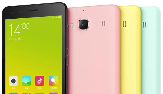 Xiaomi-Redmi-2S-06-570