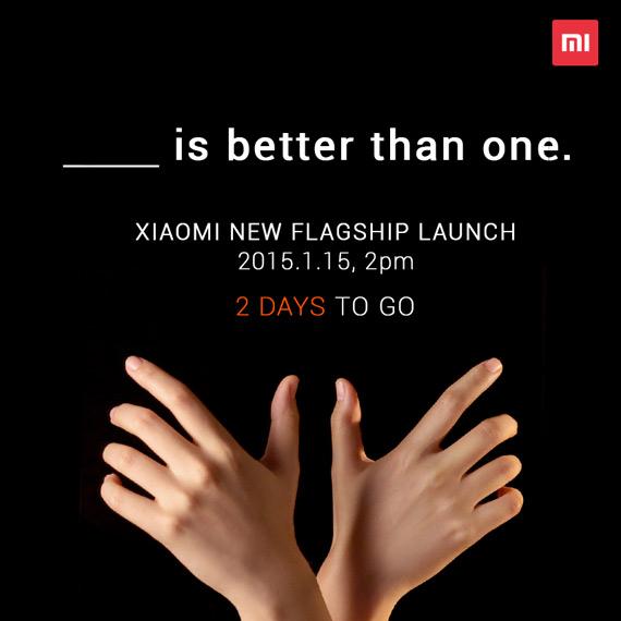 Xiaomi teaser 2015