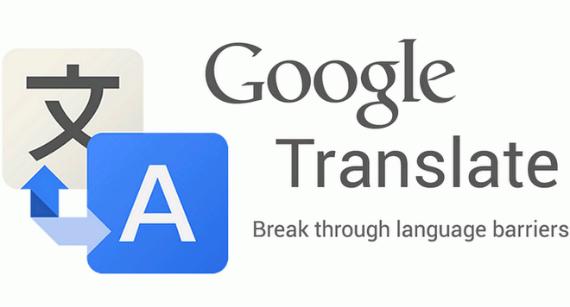 google-translate-570