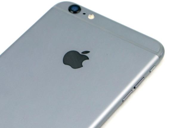 iPhone 6 plus back