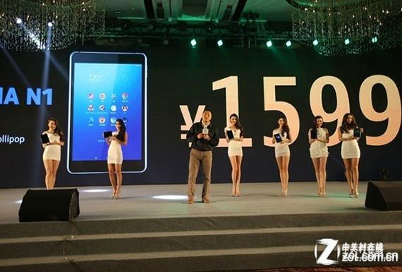 nokia-n1-china-570