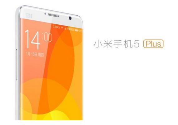 xiaomi-mi5-plus-570