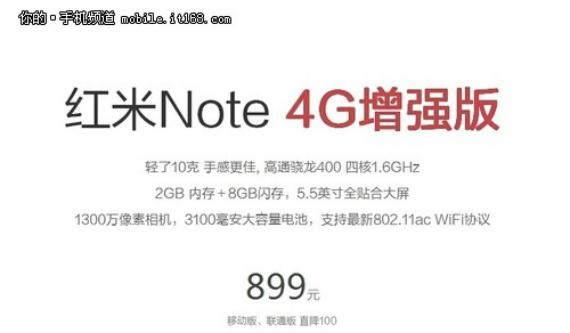 xiaomi-redmi-note-2-03-570