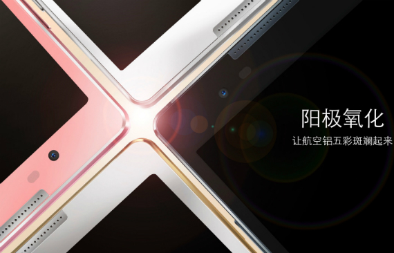 Coolpad GreatGod X7