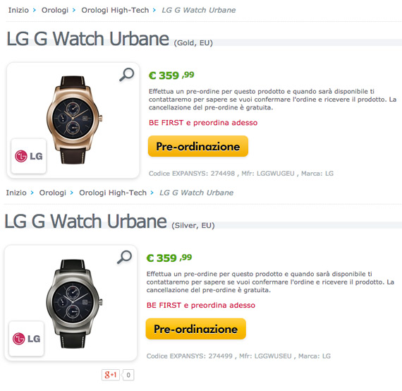 LG Watch Urbane Expansys