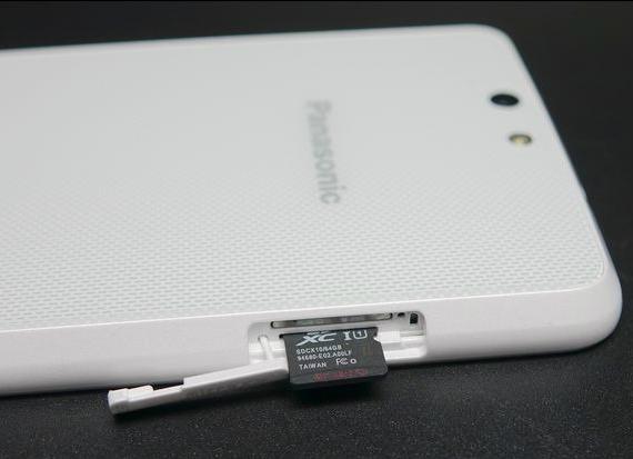 Panasonic-Eluga-U2-10-570