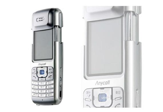 Samsung Anycall SCH-S250