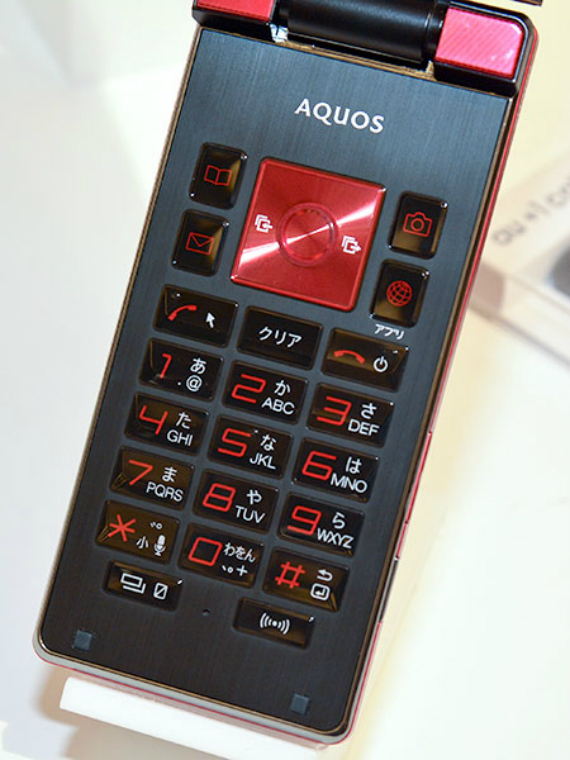 Sharp Aquos K SHF31