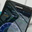 Vodafone-4G-plus-Galaxy-Note-110