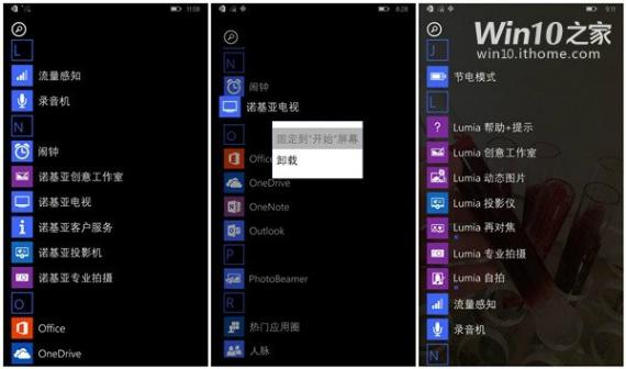 Windows 10 for Phones leak