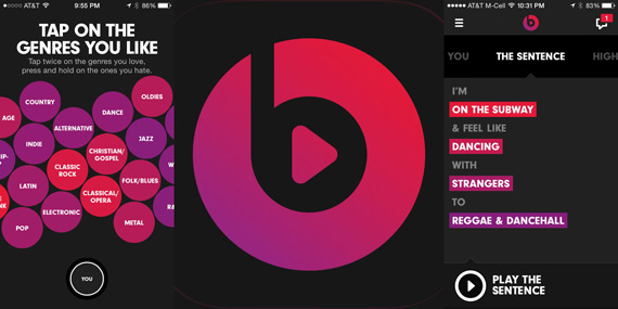 beats music screenshot