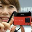 hitachi happiness sensor