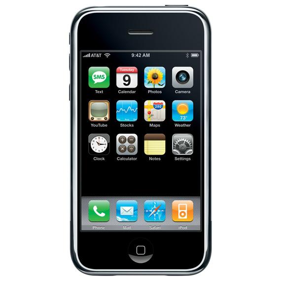 iPhone 2008
