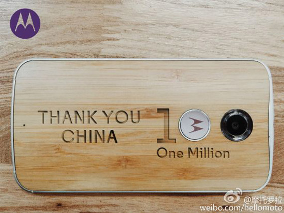 Moto X 2014 China 1m orders
