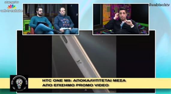 webtechtv-13-1