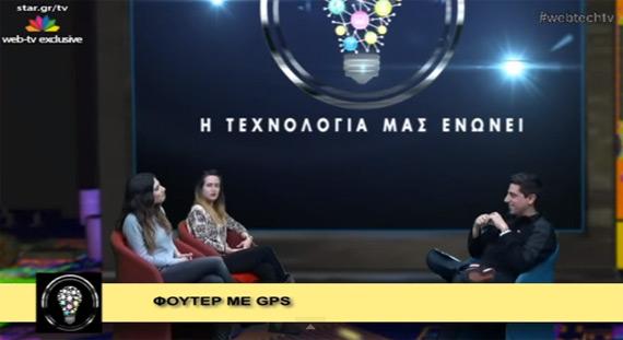 web tv tech star.gr