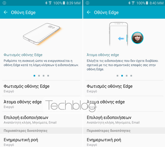 Galaxy-S6-Edge-display-settings-1