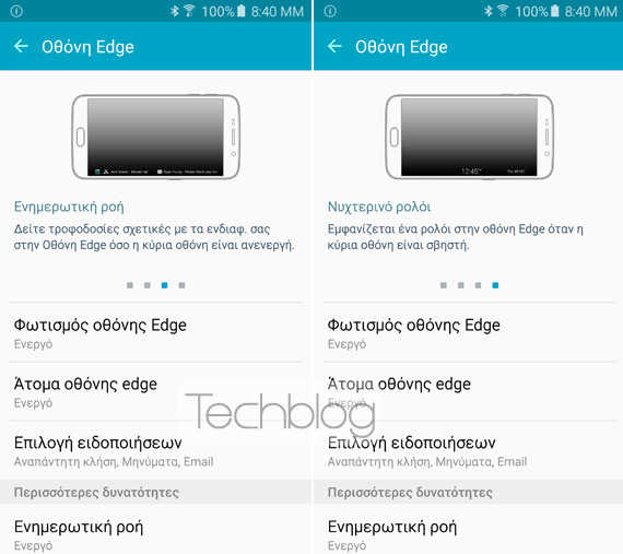 Galaxy-S6-Edge-display-settings-2
