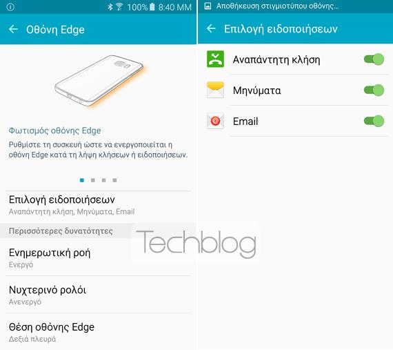 Galaxy S6 Edge display settings