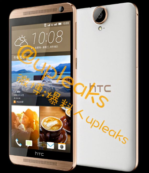 HTC One E9+ renders