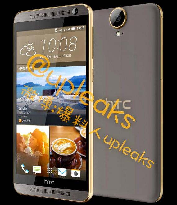 HTC One E9+ renders