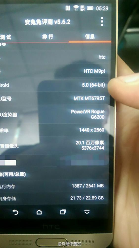 HTC One M9 Plus live pictures