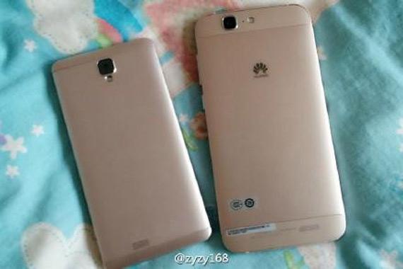 Huawei Mate 7 mini leaked photo