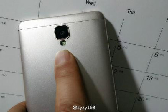 Huawei-Mate-7-mini-leaked-photo-2
