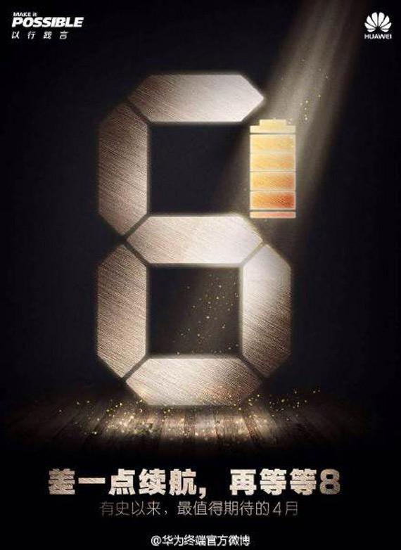 Huawei-P8-teaser-baterry-1