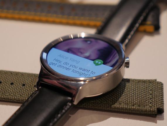 Huawei Watch MWC 2015