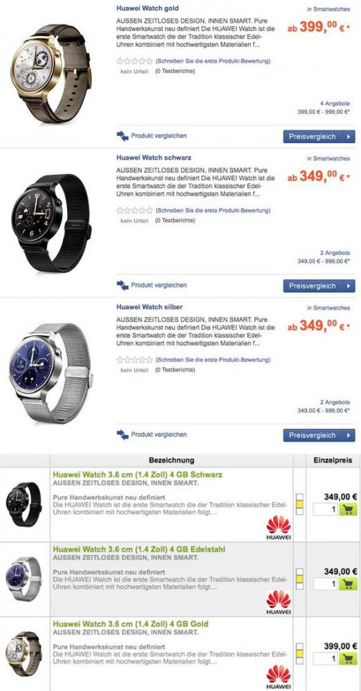 Huawei Watch price Germany