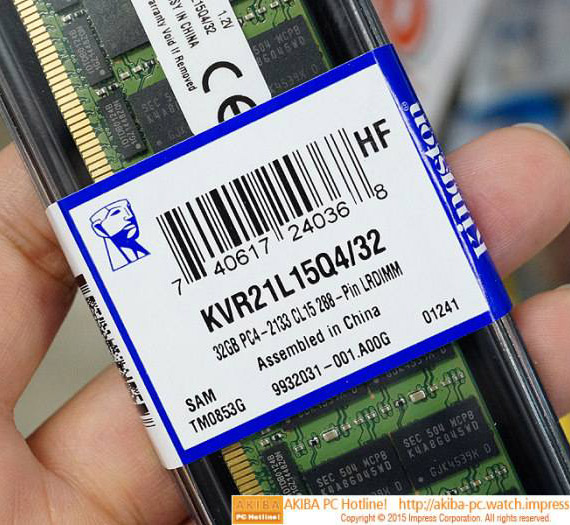 Kingstone DDR4 32GB module Japan