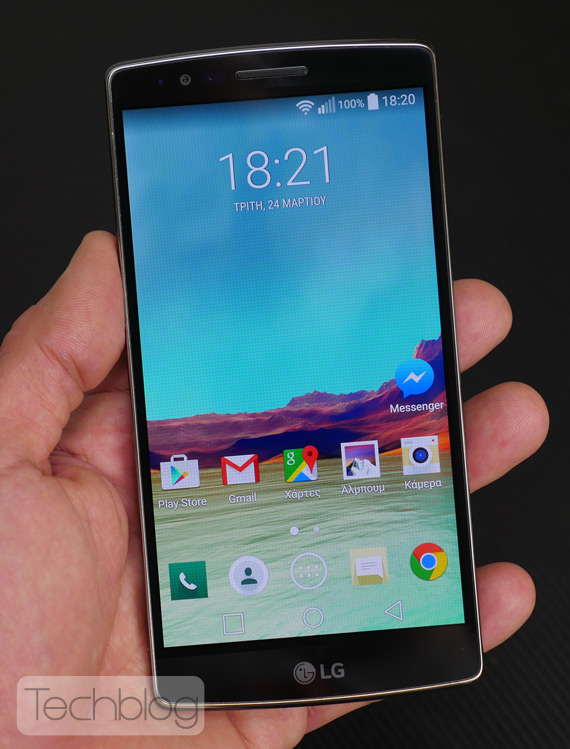 LG-G-Flex-2-hands-on-Techblog-6