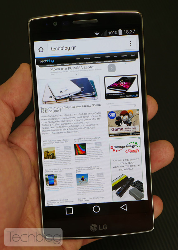 LG-G-Flex-2-hands-on-Techblog-7