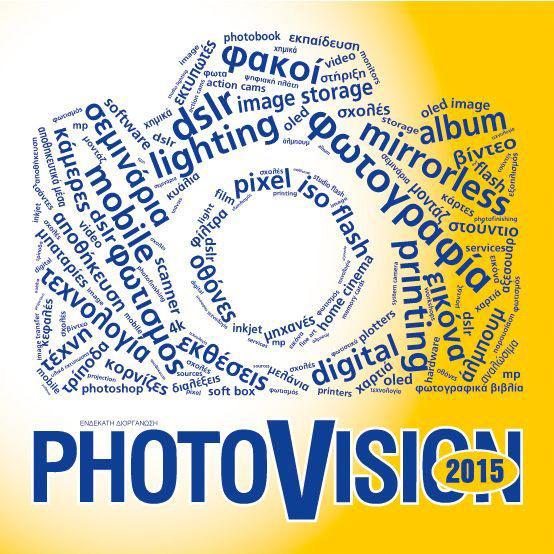 PhotoVision 2015