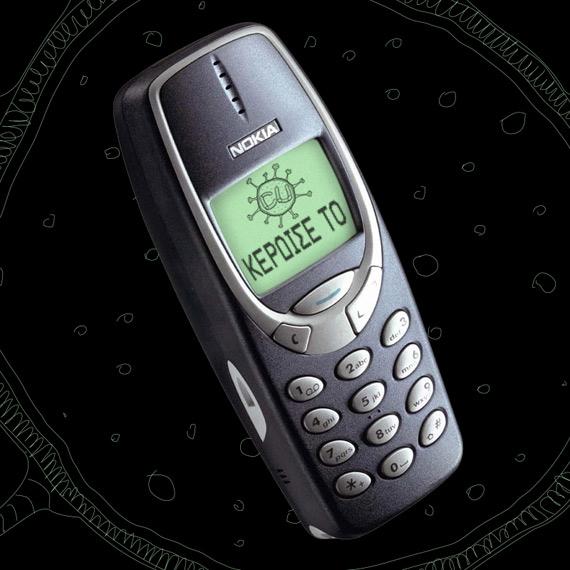 Vodafone CU Nokia 3310 win