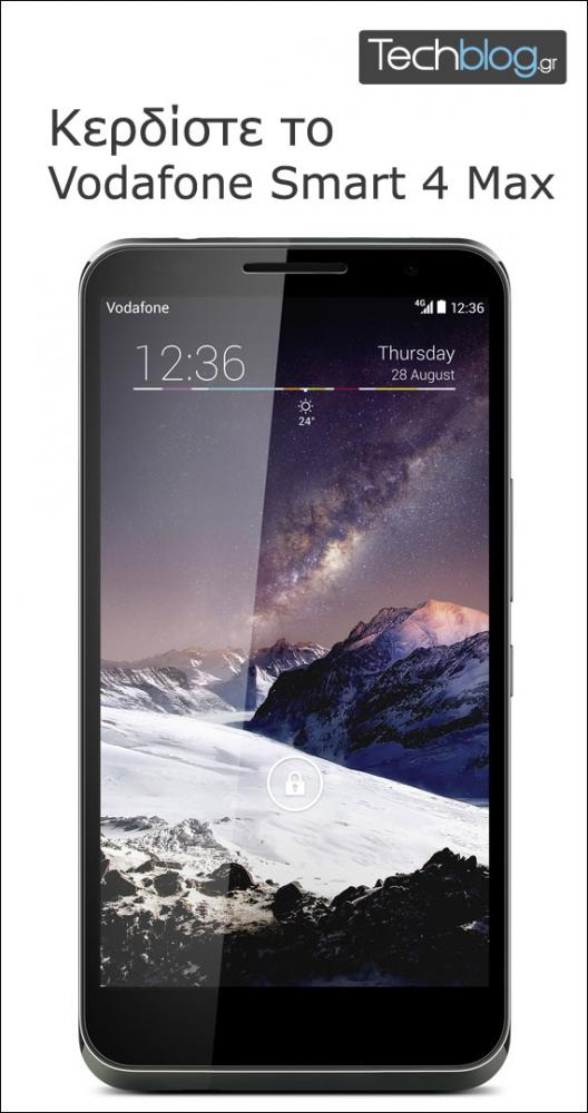 Vodafone Smart 4 max giveaway
