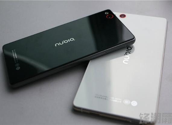 ZTE Nubia Z9 Max Z9 mini