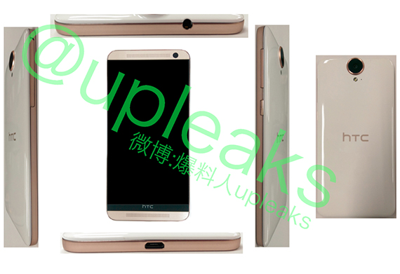 htc-one-e9-leaked-1