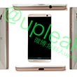 htc-one-e9-leaked-110